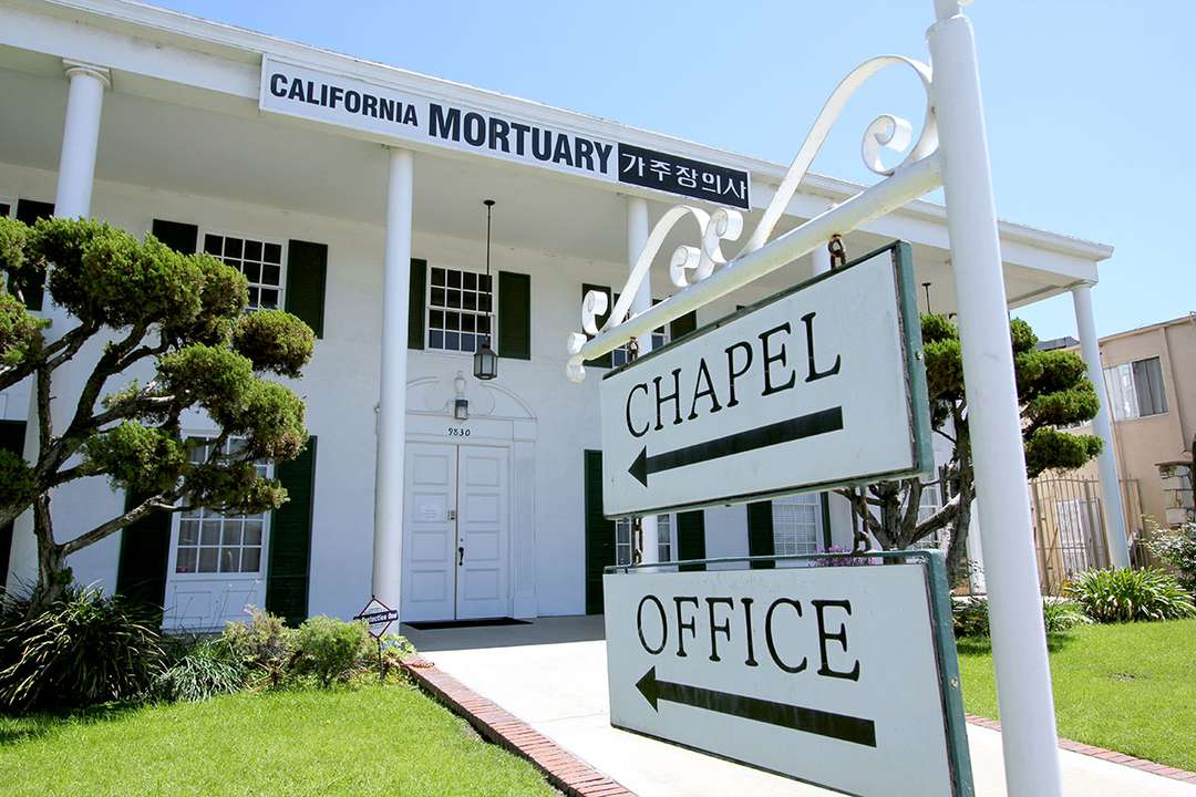 California Mortuary Sign