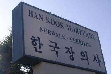 Han Kook Mortuary